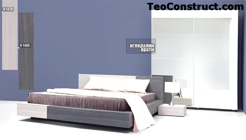 Dormitor Prima pentru toate buzunarele01