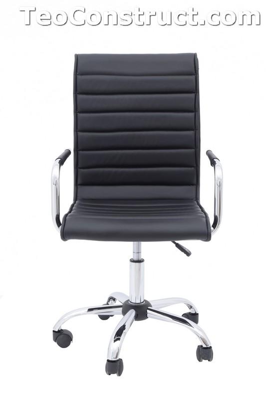 Scaun de birou ergonomic de calitate 1