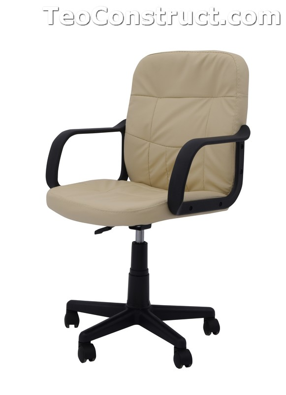 Scaun de birou ergonomic ieftin 1