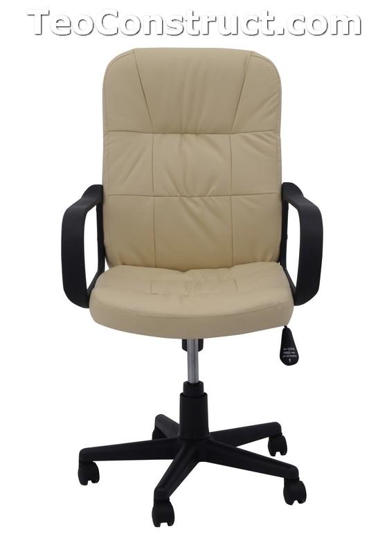 Scaun pentru birou ieftin de calitate 1