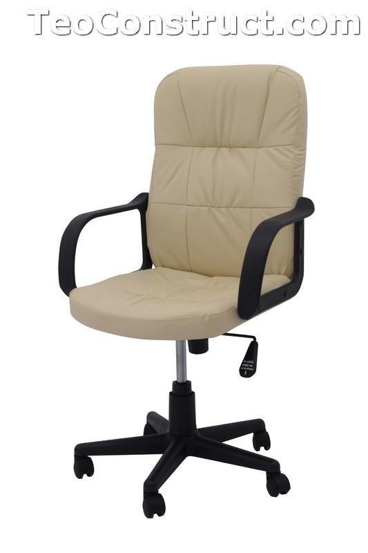 Scaun pentru birou ieftin de calitate 2