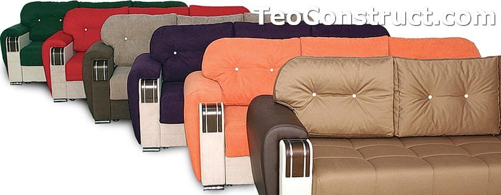 Canapea Smart extensibila cu design modern 1