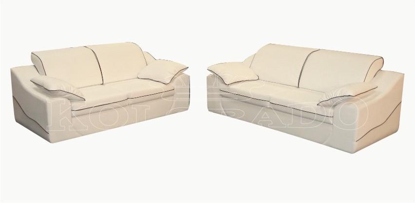 Canapea pentru living KOL Nadine
