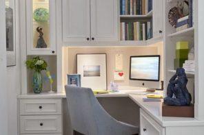 Solutii de amenajare a unui birou